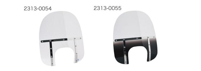 メンフィスシェイド ファット ビッグヘッドライト(9.5インチ径)専用