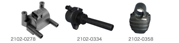 ドラッグ製の交換用イグニッションコイル2102-0278