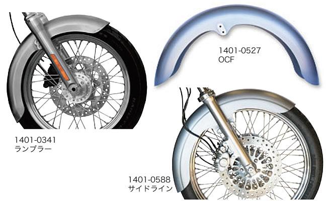 RWD ダイナモデル用 カスタムフロントフェンダー