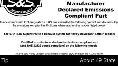 車検と関係あるの?アメリカ製のマフラーの排ガスとカタログに記載されている49 Stateのはなし