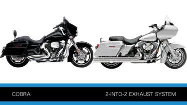 コブラ 2-INTO-2 スピードスター マフラー ツーリングモデル用P421
