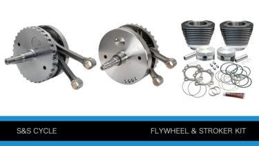 S&SのフライホイールとストローカーキットP0667