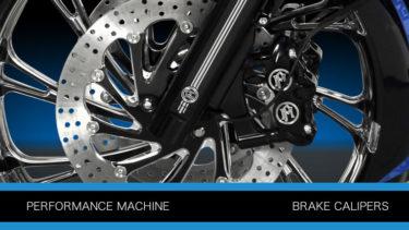 パフォーマンスマシンのフロント ブレーキキャリパー全ラインナップを一覧で紹介P1320