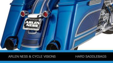 アレンネスとサイクルビジョンのエクステンドサドルバッグ 全ラインナップ一覧 P140