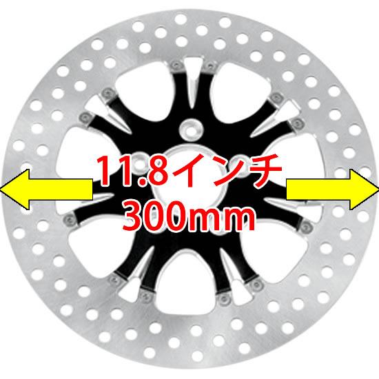 300mm(11.8インチの場合)